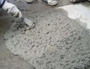 防水混凝土施工准备、工艺介绍