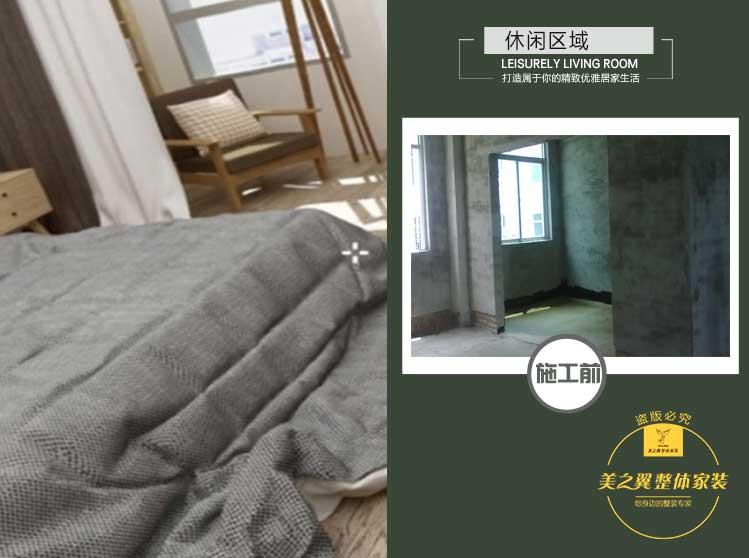 【金岸雅苑】宜家 三居室 126㎡