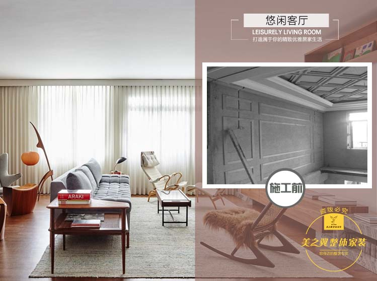 【凤凰城】简约 三居室 118㎡