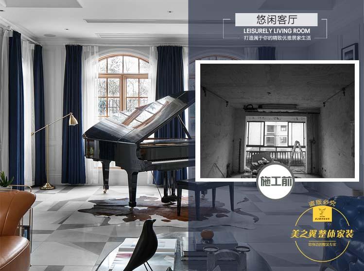 【艾美潇湘】现代 二居室 90㎡
