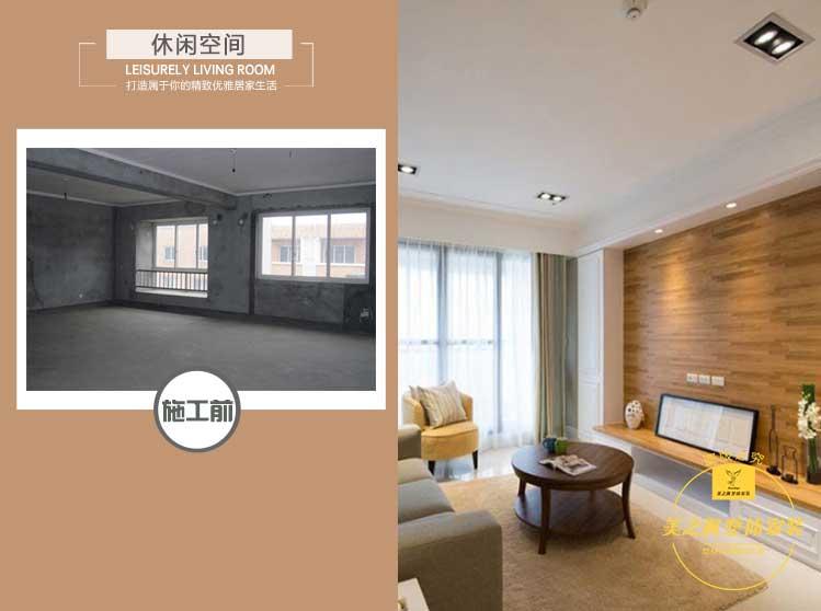 【天悦城】现代 三居室 118㎡