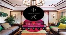 客户案例 | 120㎡中式 古韵沉香