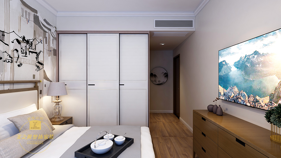 【新城国际花都】 新中式 三居室 98m²