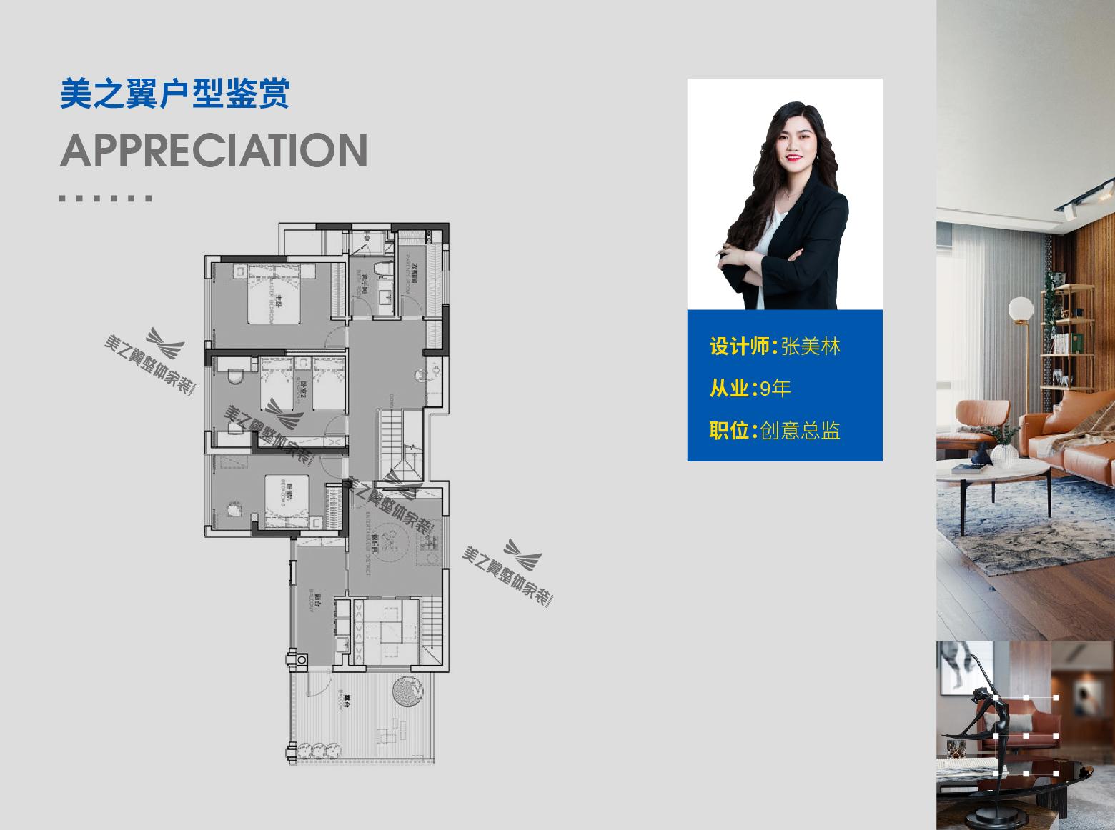 【朝正美苑】 三居室 现代 120m²