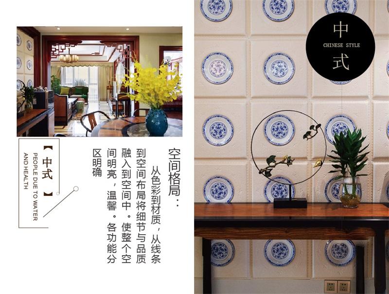 中式-64.jpg