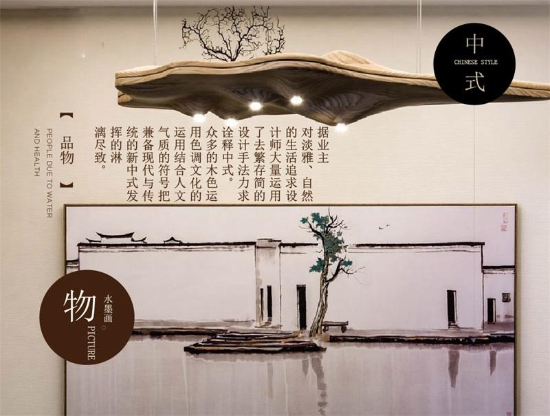 中式-65.jpg