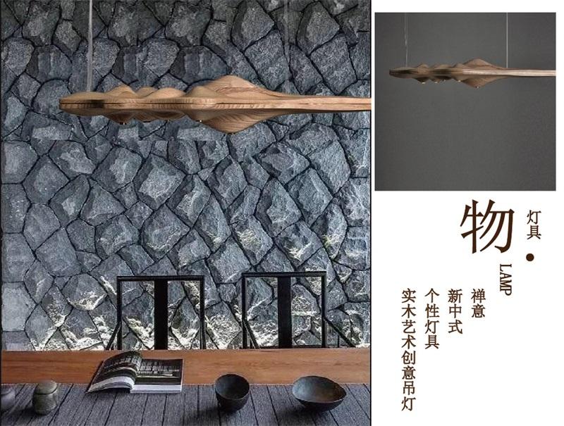 中式-68.jpg