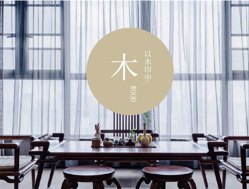 中式-70.jpg